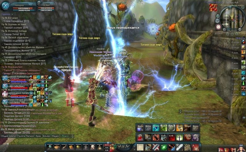Aika Online (Aika 2)