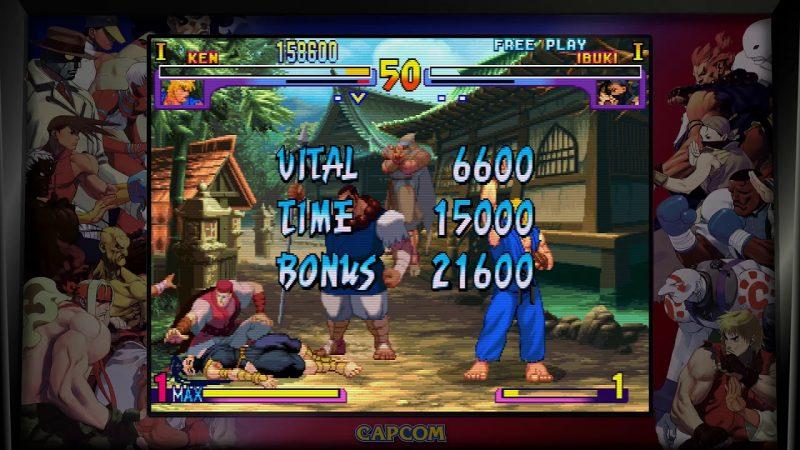 Street Fighter 3: 3rd Strike